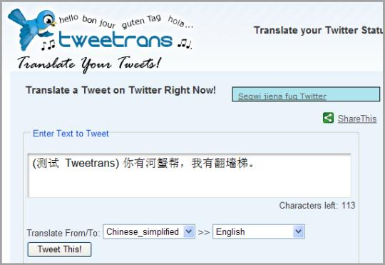 Tweetrans