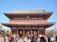 淺草寺 寶藏門