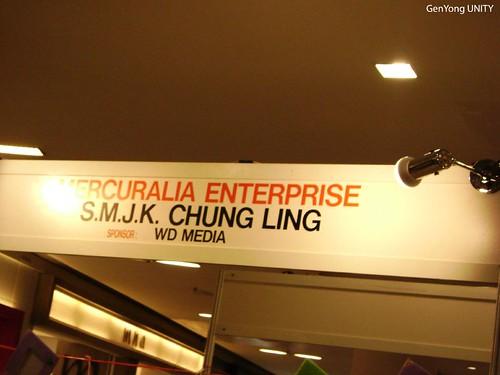 CLHS Young Enterprise