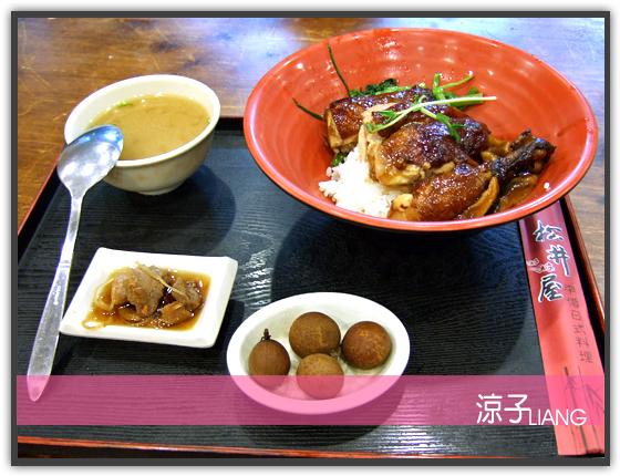 松井屋平價日式料理03