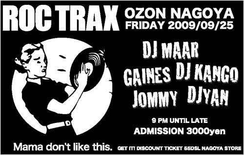 ROC TRAX @club OZON 2009/09/25