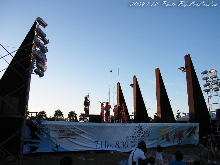 十三行太陽祭|陽光廣場|新北八里十三行博物館活動