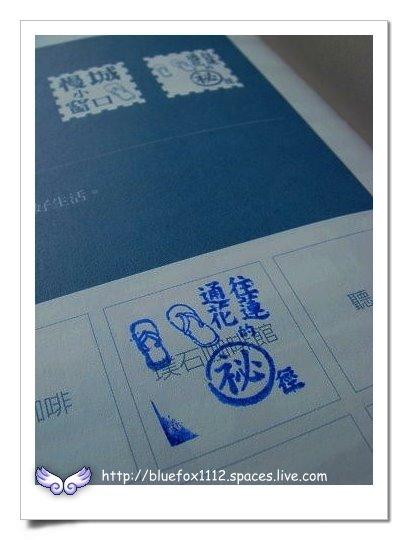 090918-1花宜6輪4日遊_璞石咖啡館17_通往花蓮的祕徑隱藏版專章