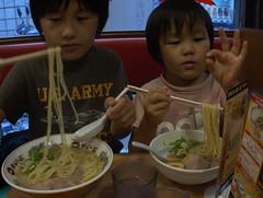 2009_1003_215347 (nmy) Tags: family asahi son kou