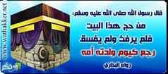 hajj17 (zadmoslem) Tags: cards muslim islam card  islamic  moslim