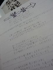 椎名の壁紙プレビュー