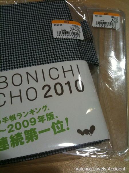 2010_手帳_01