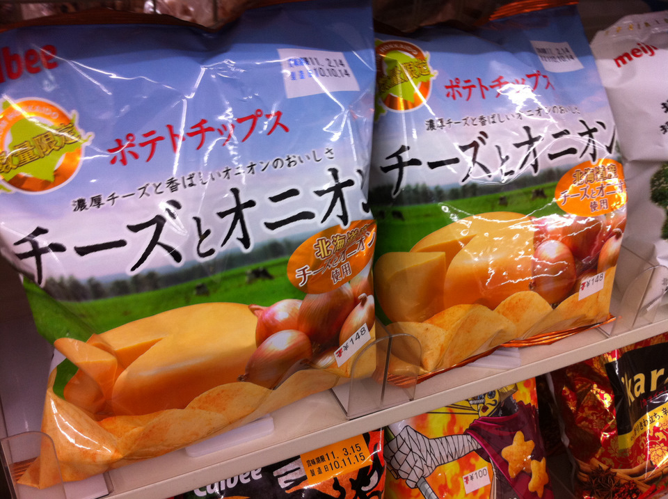 Cheese and onion potato chips