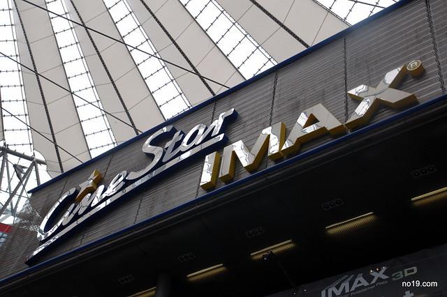 Cine Star IMAX - DSC_5426