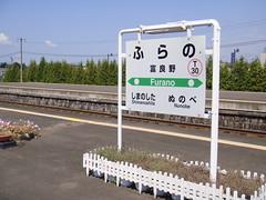 Furano Station