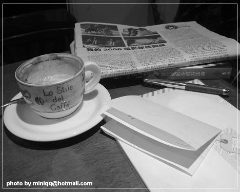 葉子咖啡館