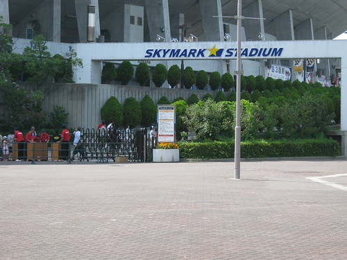 One of the entrances to Skymark Stadium.