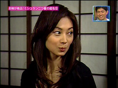 伊東美咲 画像88