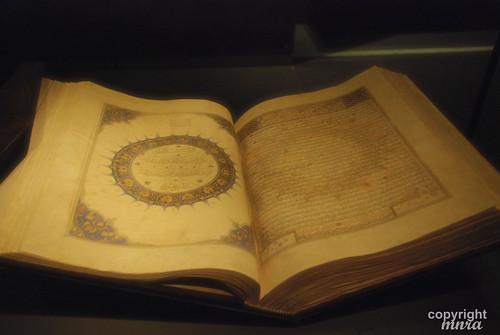 Ancient Al-Quran