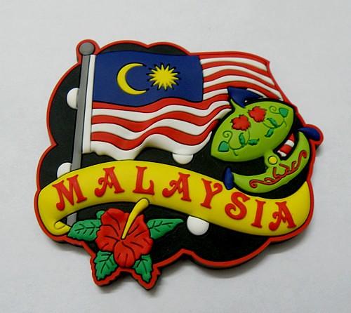 Malaysia Flag -TAKEN