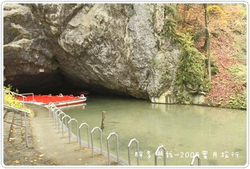 鍾乳石洞的出口