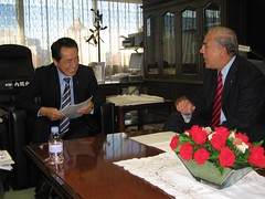 Angel Gurría, OECD Secretary-General, Official Visit to Tokyo, Japan