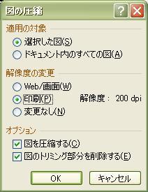 zunoassyuku2.jpg