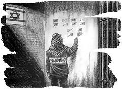 Palestina: un genocidio a due velocità