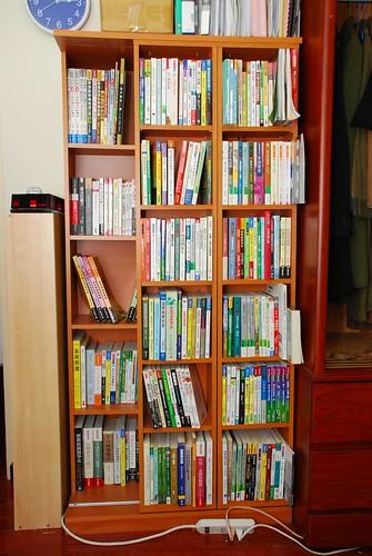新書櫃-2