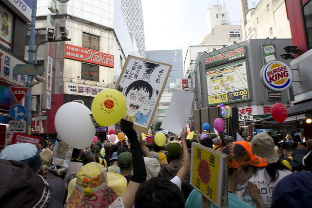 6/11 demo in Shinjuku-b