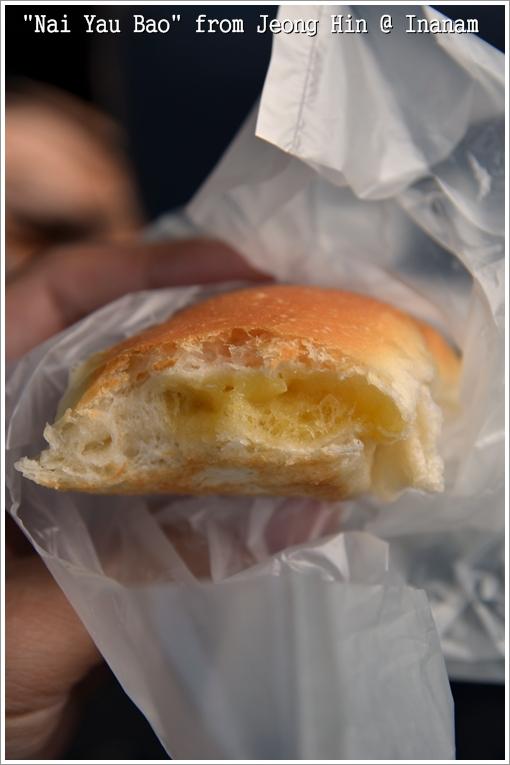 Butter Custard Bun @ Jeong Hin