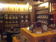 Jan February 2009 57 APM & China 058 (GREEN BOAR ORGANIC TEA) Tags: china guangdong yixing teahouse chinesetea oolongtea puerhtea gongfucha greenboar greenboarorganictea