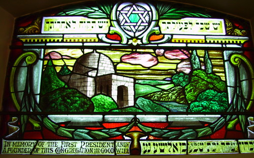 Synagogues In Manchester. Synagogue (now Manchester