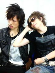 Hiroto and Tora (Nyappy Saves The World!) Tags: tora gutarist hiroto alicenine hirotopon