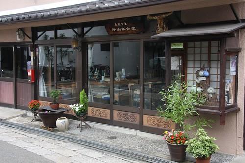 美術骨董商(枚方・京街道)