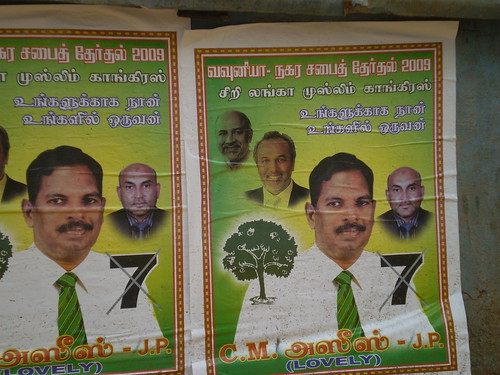 Sri Lanka: Vavuniya Election by Keerthi Tennakoon