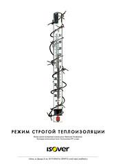isover_thermometer (Sviatoslav Semenitski) Tags: print advertising minsk isover