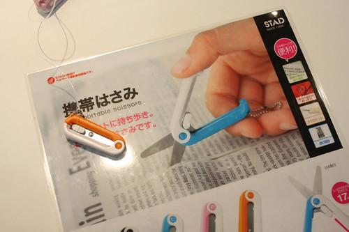 Compact Scissors