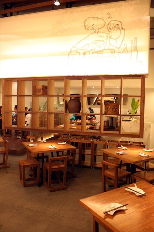 Purple Cane Tea Restaurant Interior