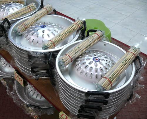 כלי להכנת ברביקיו קוריאני, Mu yang