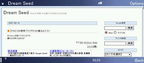 Screenshot0001-1