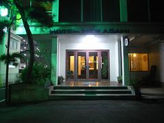 ホテルニューアサヒ