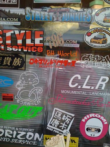 A Houston, TX sticker in Japan.