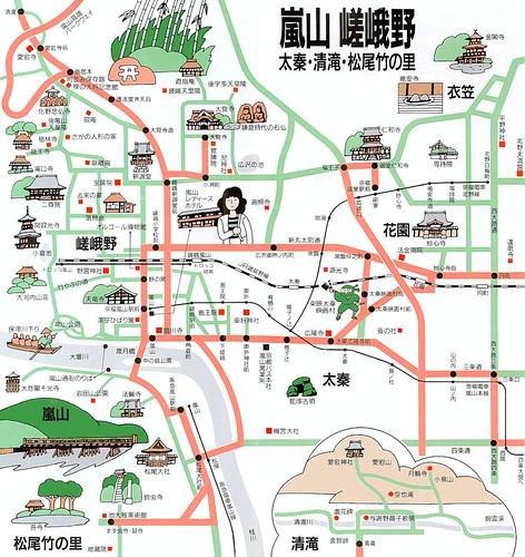 嵐山嵯峨野地圖