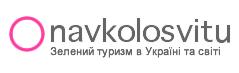 Навколо світу Зелений туризм в Україні та світі