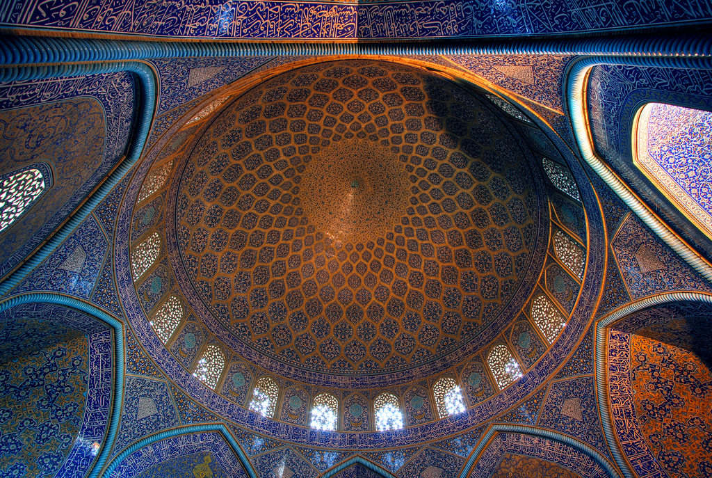 an analysis of islamic architechture Read and learn for free about the following article: introduction to mosque architecture the mosque in its many forms is the quintessential islamic building.