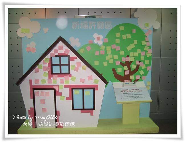 2010_01_01 18防災教.JPG