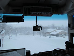 on bus headed for Hirafu