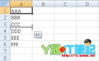 Excel儲存格-06