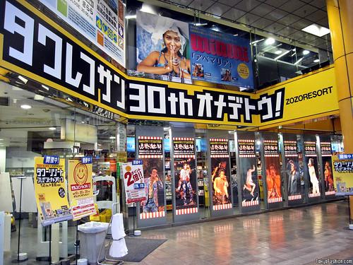Tower Records Japan 30th Anniversary x Zozo