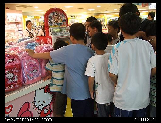 20090801Game數碼寶貝卡片遊戲機
