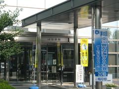 関市役所入口