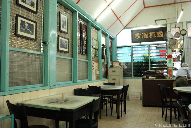 sek-yuen-restaurant