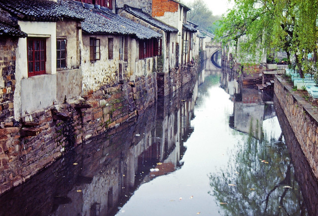 Reflection in a small canal, Suzhou 苏州