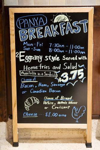 super cheap breakfast!